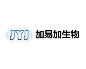 潍坊加易加生物科技(集团)有限公司