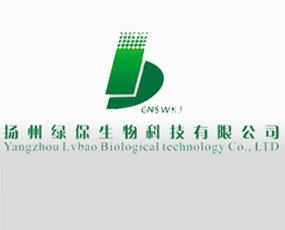 扬州绿保生物科技有限公司