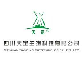 四川天定生物科技有限公司