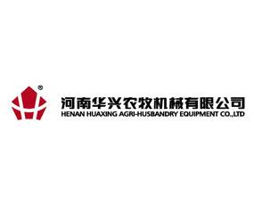 河南华兴养殖设备有限公司
