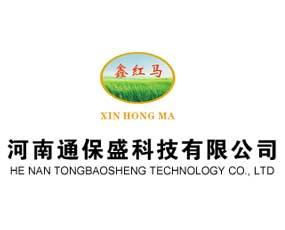 河南通保盛科技有限公司