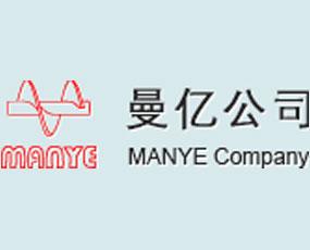 上海曼亿包装机械有限公司