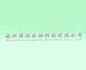 杭州朗拓生物科技有限公司