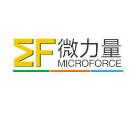 微力量(武汉)生物技术有限公司