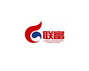 立富(国际)集团福州联富生物科技有限公司