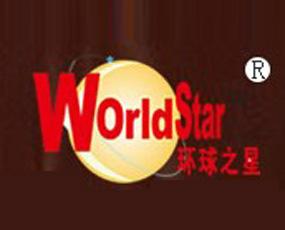 广州环球生物药品有限公司