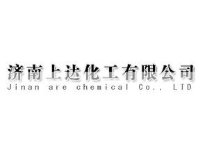 济南上达化工有限公司