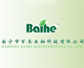 南宁市百禾生物科技有限公司