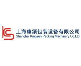 上海康颂包装设备有限公司