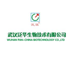 武汉泛华生物技术_介绍-a公园公园ps画兽药设计图图片