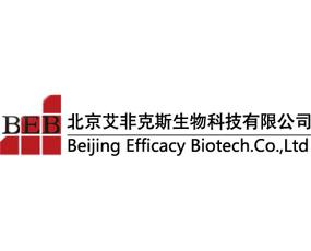 北京艾非克斯生物科技有限公司