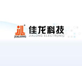漳州市佳龙电子有限公司