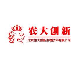 北京农大创新生物技术有限公司