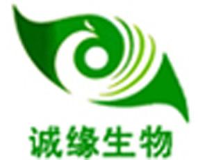 杭州诚缘生物科技有限公司