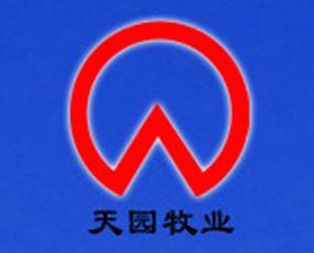 沧州市天园牧业有限公司