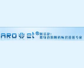 阿波罗国际控股集团(香港)有限公司