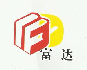 河北沧州富达畜禽养殖设备厂