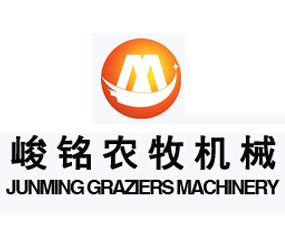 青州市峻铭农牧机械有限公司