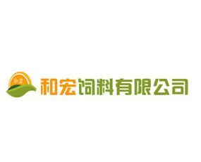 济南和宏饲料有限公司