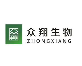 广州市众翔生物科技有限公司