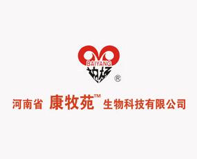 河南省康牧苑生物科技有限公司