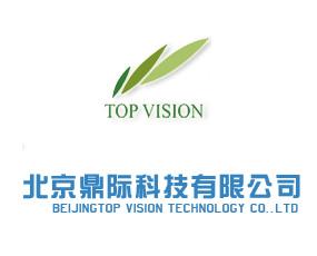 北京鼎际科技有限公司