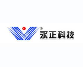 北京永正科技有限责任公司