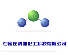 石家庄科洲化工科技有限公司