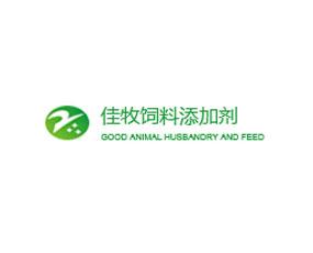 广州佳牧饲料添加剂有限公司