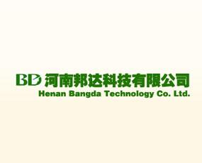 河南邦达科技有限公司