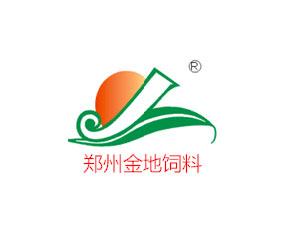 郑州金地饲料有限公司
