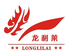 郑州龙利莱商贸有限公司