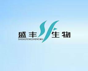四川盛丰生物科技有限公司