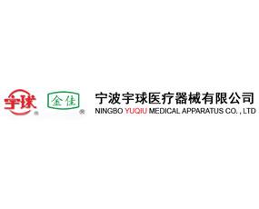 宁波宇球畜牧器械有限公司
