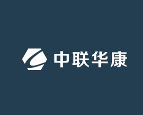 北京中联华康科技有限公司