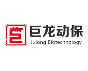 长沙巨龙生物科技有限公司