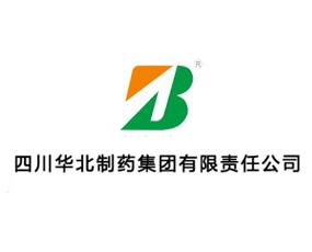 四川华北制药集团有限责任公司