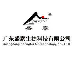 广东盛泰生物科技有限公司