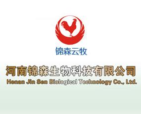 河南锦森云牧生物科技有限公司