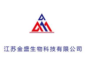 江苏金盛生物科技有限公司