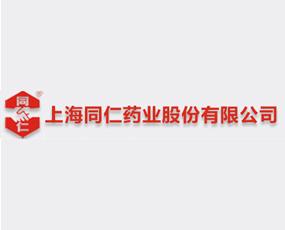 上海同仁药业股份有限公司