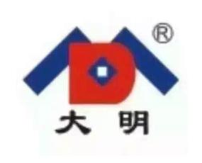 河南大明集团有限责任公司