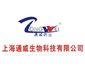 上海通威生物科技有限公司