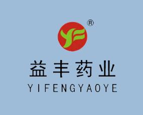 上海益丰动物药业有限公司