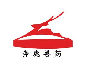 洛阳奔鹿药业有限公司