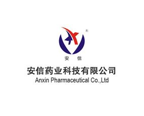 安信药业科技有限公司