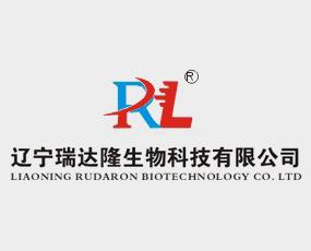 辽宁瑞达隆生物科技有限公司
