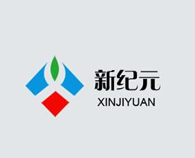 河南新纪元动物药业有限公司