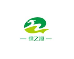 绿之源集团
