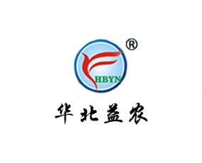 (天津)华北益农生物制药有限公司
